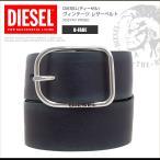 ディーゼル DIESEL ベルト ヴィンテージ レザーベルト X03747 PR080 B-FADE DS8033 正規品 本物保証