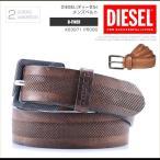 ディーゼル DIESEL ベルト レザーベルト ロゴ X03971 PR080 B-FINER ヴィンテージ加工 DS8042SL