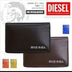 ディーゼル DIESEL 名刺入れ カードケース 名刺ケース X03138 PR378 DUKEZ カードホルダー DS8711SL