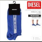 ショッピングソックス ディーゼル ソックス 靴下 ローカット 00SHMD-0TAMP SKM-GOST CALZINO メンズ DS9536 メール便送料無料