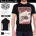 Deus ex Machina デウスエクスマキナ Tシャツ 半袖 DMS41041B Dirty 2 Tee DU11002  メール便送料無料