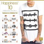ハピネステン HAPPINESS IS A $10 Tee ハピネス10 Tシャツ 半袖 ホワイト ロゴ HP10010SL メール便送料無料