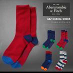 ショッピングAbercrombie アバクロ 靴下 アバクロンビー&フィッチ Abercrombie&Fitch ソックス くつ下 シューズ メンズ AM80001SL メール便送料無料