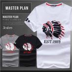 Tシャツ 半袖 メンズ Tシャツ アメカジ カレッジ MASTER PLAN ロゴ MSP0011SL メール便送料無料