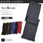 POLO RALPH LAUREN ポロ ラルフローレン マフラー スカーフ Merino Wool Scarf 6F0550 クラッシクロゴ RL20023SL