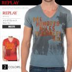 リプレイ REPLAY Tシャツ 半袖 メンズ  Vネック M6227S RP11006SL メール便送料無料