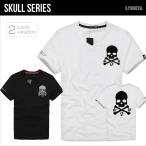 ショッピングスカル Tシャツ 半袖 メンズ Vネック Tシャツ スカル ドクロ フロッキー バックプリント SKULL XZY0003SL メール便送料無料