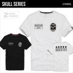 ショッピングスカル Tシャツ 半袖 メンズ クルーネック Tシャツ スカル ドクロ カモフラ 迷彩 バックプリント SKULL XZY0009SL メール便送料無料