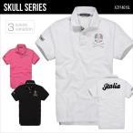 ショッピングスカル ポロシャツ 半袖 メンズ POLO スカル ドクロ ゴルフウェア  ラインストーン バックプリント SKULL XZY1401SL