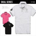 ショッピングスカル ポロシャツ 半袖 メンズ POLO スカル ドクロ ゴルフウェア  ラインストーン SKULL XZY1404SL