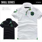 ショッピングポロ ポロシャツ 半袖 メンズ POLO スカル ドクロ ゴルフウェア  カモフラ 迷彩 SKULL XZY1407SL