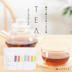 オーガニック認定紅茶&ハーブティー【エコパック】 15ティーバッグ入り
