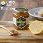 マヌカハニー UMF 5+ & レモン 250g  はちみつ ハチミツ 蜂蜜 非加熱 ( MGO 83+)