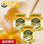 マヌカハニー UMF 10+ 500g (3個セット) はちみつ ハチミツ 蜂蜜 非加熱 ( MGO 263+)