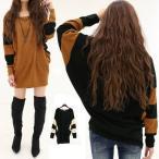 ニット セーター 体型カバー パフスリーブ ワンピース チュニック レディースファッション 洗えるニット トップス 大きいサイズ ドルマンスリーブ 秋 セール
