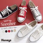 【雑誌掲載 Ray 2月号】スニーカー 靴 レディース ローカット プチプラ 白 黒 赤 Honeys ハニーズ レースアップスニーカー
