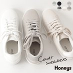 honeys-online_2351346619