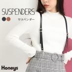 honeys-online_2491306229