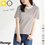 トップス Tシャツ レディース 半袖 UVカット 綿 ボーダー オーガニック 夏 夏新作 Honeys ハニーズ オーガニックボーダーT