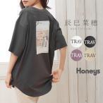 トップス Tシャツ 半袖 イラストプリント ゆったり ロゴ おしゃれ レディース 夏 SALE セール Honeys ハニーズ イラストプリントTシャツ
