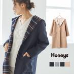 【雑誌掲載 Sweet 11月号】アウター コート ロングコート フード レディース 秋 冬  ジャケット SALE Honeys フーデットコート