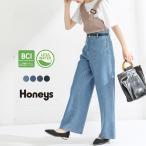 【雑誌掲載 mini】デニム ジーンズ ハイウエスト ワイドパンツ ジーパン Honeys ハニーズ デニムワイドパンツ