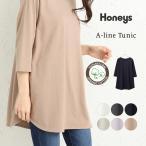honeys-online_5870116015