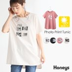 チュニック Tシャツ 半袖 大人可愛い おしゃれ UVカット 綿100% プリント 夏 夏新作 Honeys ハニーズ フォトプリントチュニック