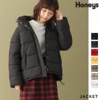 アウター 中綿 ジャケット レディース 上着 撥水 SALE セール 通常3980円 Honeys ハニーズ 中綿ジャケット