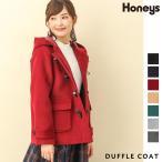 コート ダッフルコート レディース 学生 女子 ショート SALE セール 通常4980円 Honeys ハニーズ ダッフルコート