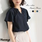 honeys-online_6730638828