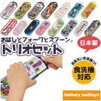 1000円 ポッキリ キッズ キャラクター トリオセット スライド式 箸 おはし ハシ スプーン フォーク 子供 学用品