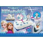 〈30%OFF〉 アナと雪の女王 ティッシュカバー ティッシュケース オラフ (ゆうパケ送料無料) プリンセス プレゼント