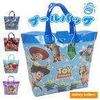 ショッピングビーチバッグ ディズニー プールバッグ (メール便送料無料) バケットバッグ ビーチバッグ スイミングバッグ スイムバッグ 子供 ポイント消化 プール 学用品