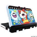 妖怪ウォッチ 3DS LL 専用カバー ハードカバー (メール便送料無料) ケース カバー 売れ筋 プレゼント