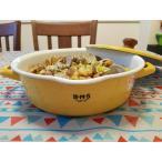 BMS ビームス 22cm 2.3リットル 富士ホーロー 琺瑯 ホーロー  両手鍋 キャセロール 浅型 すきやき鍋 黄色 イエロー