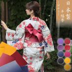 柄が選べる ゆかた帯  日本製 半幅帯-ぼかし- d2307  第二会場  浴衣 帯 ゆかた ホンコンマダム 送料無料  メール便対応