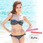 日本未発売のみ限定セレクト インポート水着 レディース ツイストバンドゥービキニ「Blythe」 q2086 ※ゆうパケット対応
