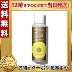 パイナップル豆乳ローションプレミアム 鈴木ハーブ研究所  ボディローション
