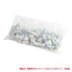 耕耘機 耕うん機 耕運機 ボルト 取付 爪部品 B19×12×30(11T) 10本組