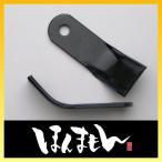 草刈り機 替刃 自走式 ハンマーナイフモア刃 サンエース用 SHM-651 36枚