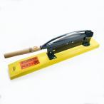 押し切り器 自動 押し切り機 押切り 押切 わらきり 藁切り 藁きり 420