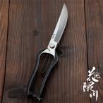 花隈川 片手刈込鋏 片刃 270mm 刈り込みバサミ ばさみ ハサミ はさみ 名入れ
