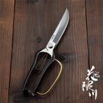 花隈川 片手刈込鋏 片刃 270mm ガード 刈り込みバサミ ばさみ ハサミ はさみ 名入れ