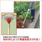 送料B よせ太郎 DK-901 畑の畝立て 土寄せに 長柄 ジョレン 鋤簾