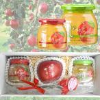 母の日のプレゼント 送料無料 文字入りリンゴ ジャムセット 青森県産 ふじりんご ジャム nora 青森りんごジャム ふじ果肉 ふじつぶつぶジャム