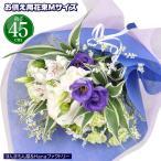 お彼岸や四十九日・一周忌法要のお悔やみに最適な花束です