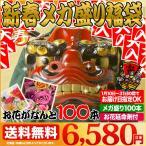 送料無料 コミコミ3980円!/イキイキ お花の 新春 100本 福袋