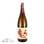 赤もぐら (土竜) 芋焼酎 1800ML