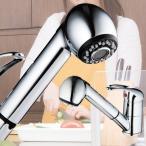 シングルレバー 混合水栓 伸縮 ノズル タイプ 蛇口 シャワーヘッド キッチン 洗面台 水回り (シンク用)